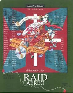 1998 Raid Aéreo